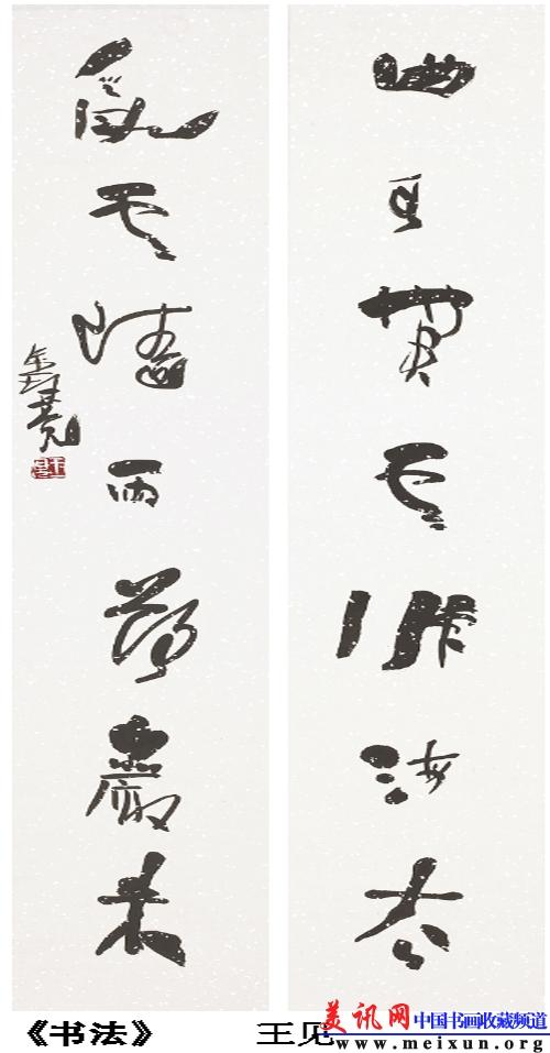中国书画收藏频道-书画相济趣味悠长