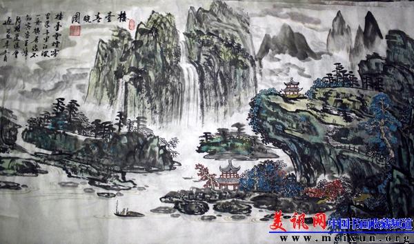 《楼台春晓图》王能艺2009年国画作品 - wny1971 - wny1971的博客