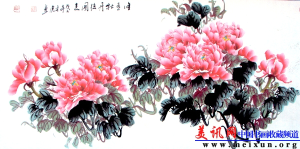 中国画《牡丹》4尺横幅.jpg