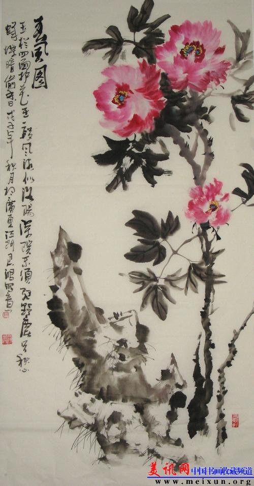 张天武书画艺术欣赏 - 美讯网 中国书画收藏频道图片