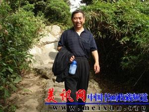 书画院名誉院长,邯郸诗词楹联协会顾问,中国书画委员会委员.