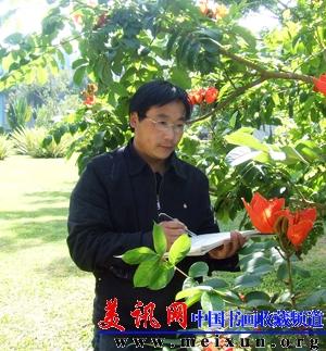 中国画专业,2007年考入中国艺术研究院研究生院郭怡孮花鸟艺
