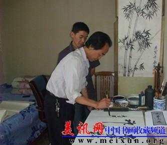 书画界的赞誉,并吸收和培养了一批热爱中国书画的青少年,使中