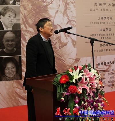 炎黄艺术馆馆长、中央美院教授崔晓东致辞